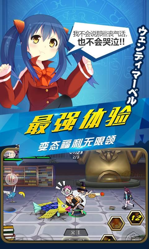 妖尾2魔导少年BT版 截图5