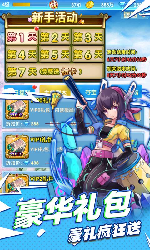 梅露可物语星耀版-手游外宣美图