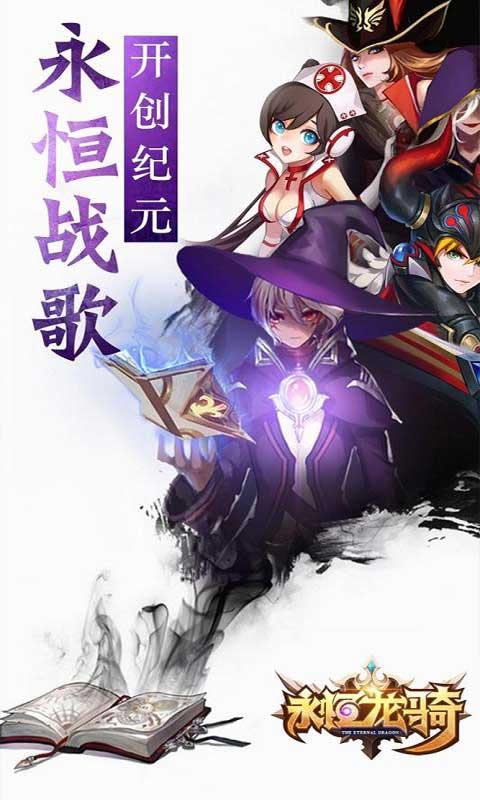 刀剑仙域GM版截图1