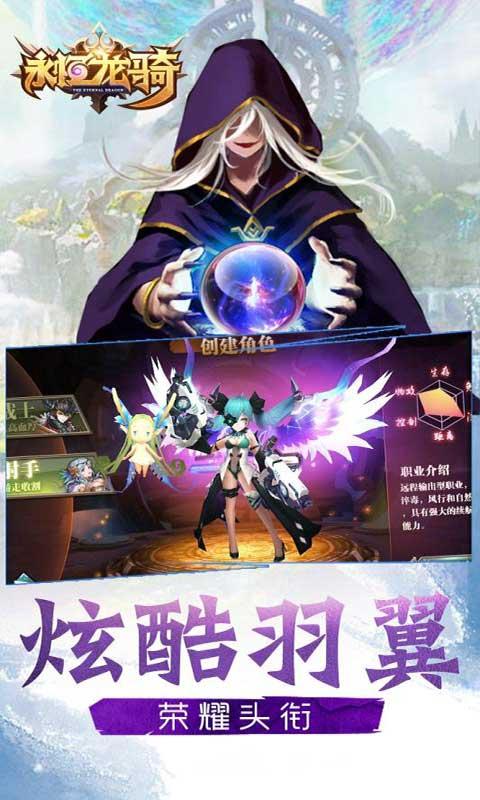 刀剑仙域GM版截图3
