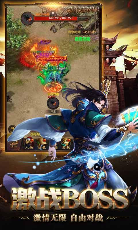 屠龙世界移动版-手游外宣美图