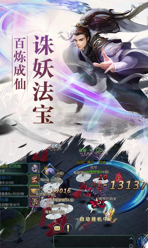 黑暗雄心-破天剑决截图3