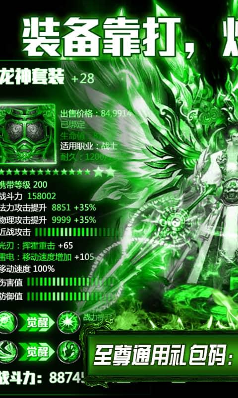 刀剑仙域-神铸全免截图1