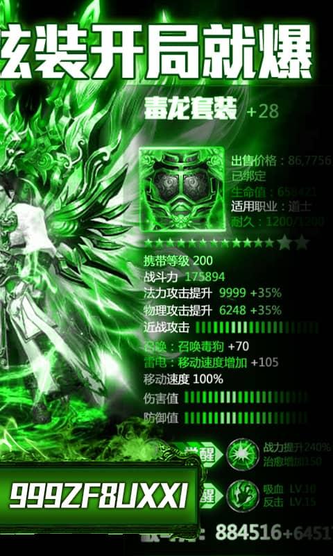 刀剑仙域-神铸全免截图2