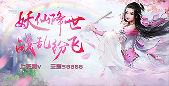 仙界幻世录手游_手游SF变态版仙界幻世录公益服下载