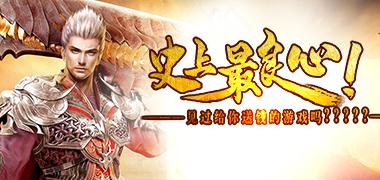 赤月龙城手游_手游SF变态版赤月龙城公益服下载