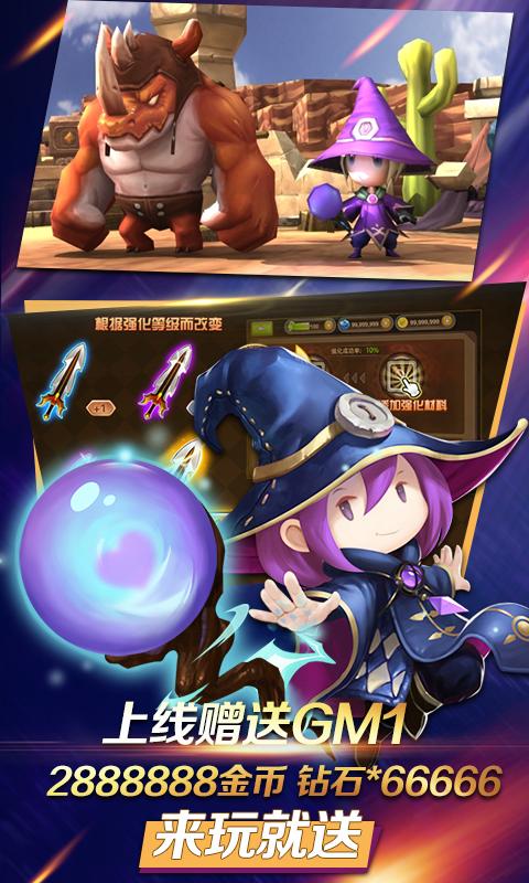 疾风小侠(GM)游戏截图