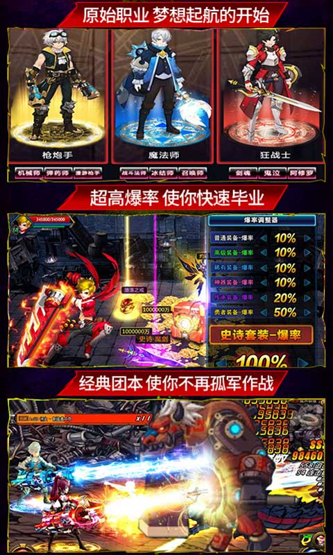 飞雪连天(深渊挑战)GM版截图3