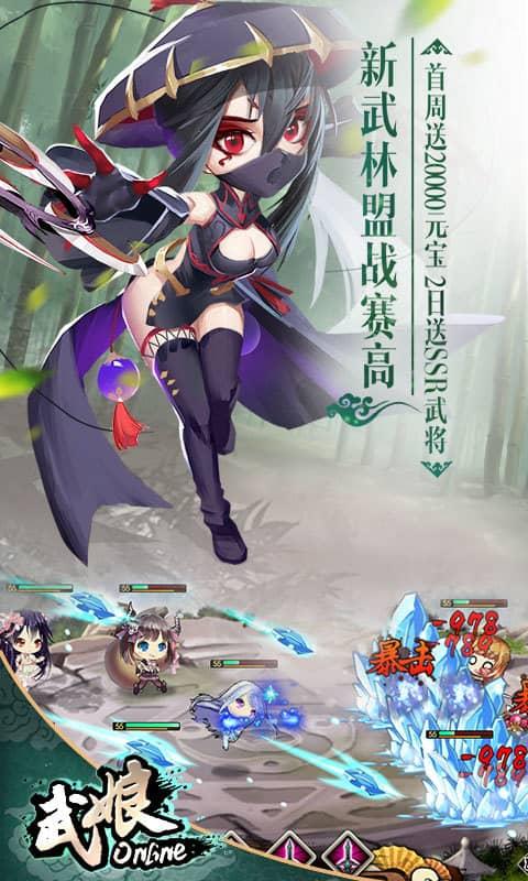 武娘GM定制版截图3