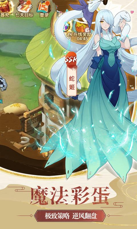 梦幻仙境变态版截图3