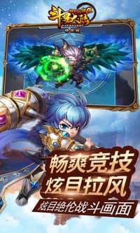 斗罗大陆神界传说Ⅱ(畅玩)游戏截图