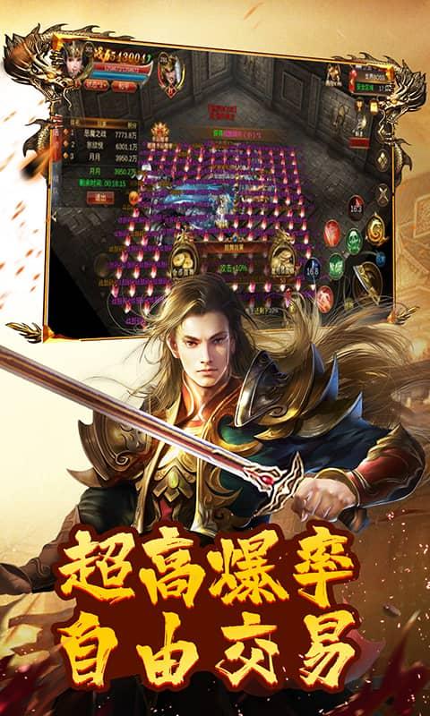 剑灵世界超神版截图2