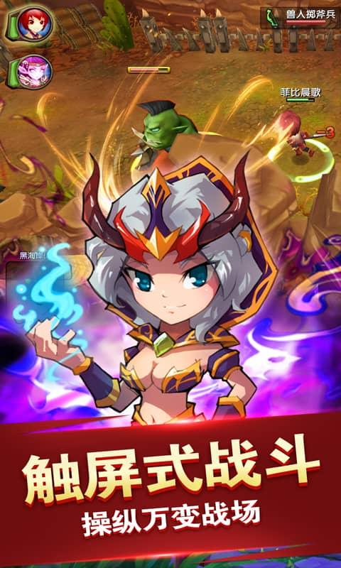萌物大乱斗GM版截图3